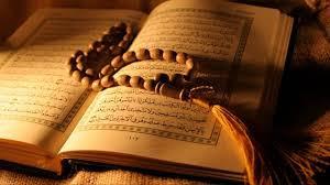 Куран керемети