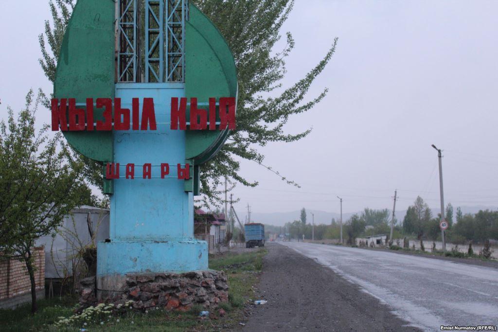 """Кызыл-Кыя шаарында """"Имамдын коомдогу орду"""" аталышындагы жыйын өткөрүлдү"""